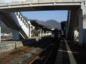 Naruko_Onsen_Sta003.jpg